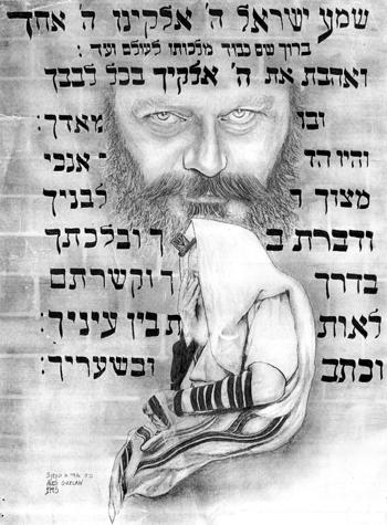 Bar Mitzvah Art