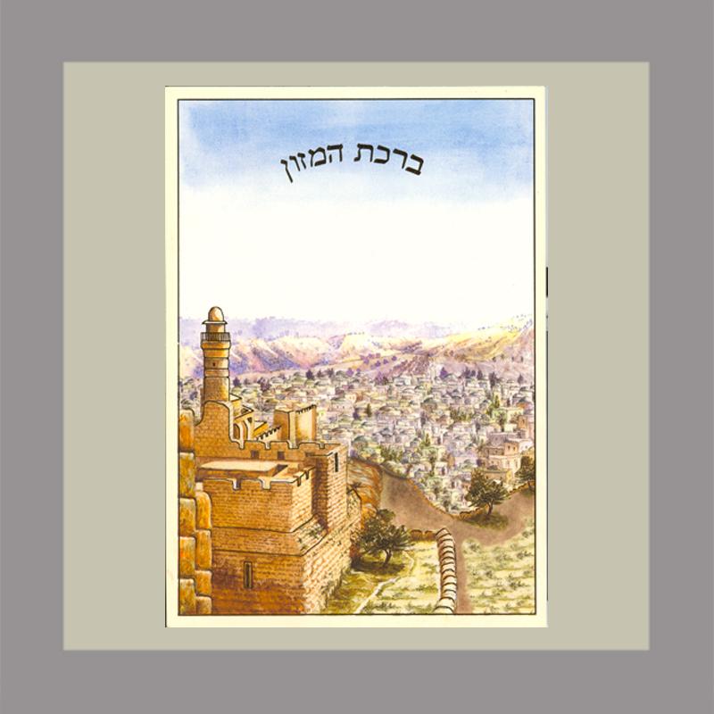 4 Fold Laminated Bencher -Jerusalem Scene