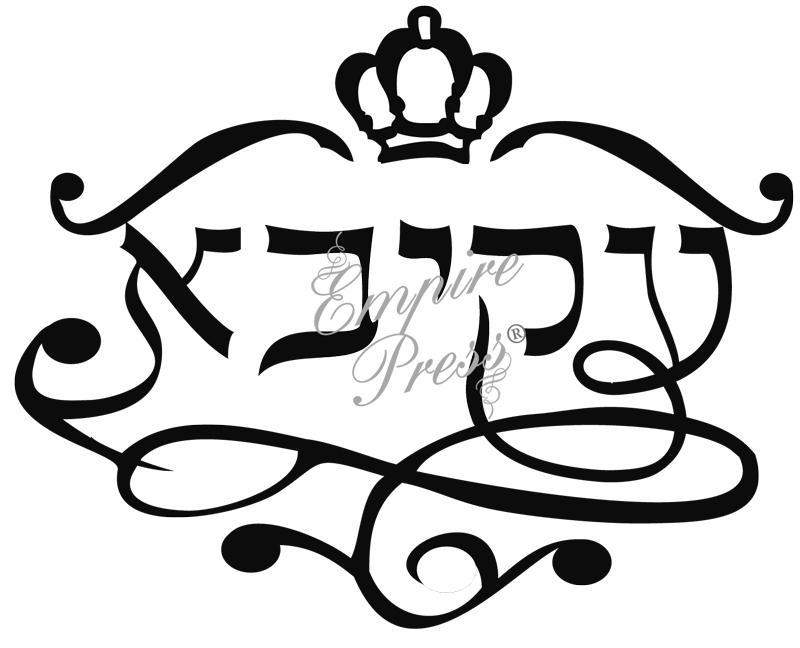 EP Logo design