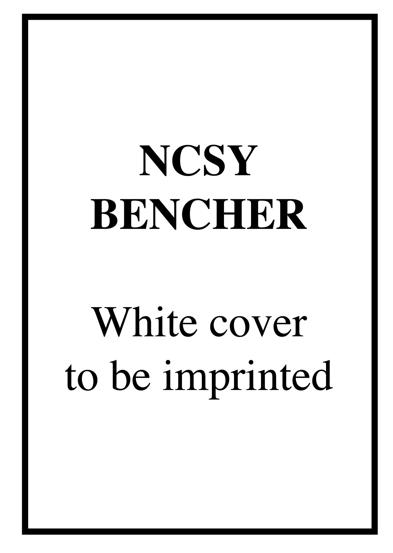 NCSY Benchar