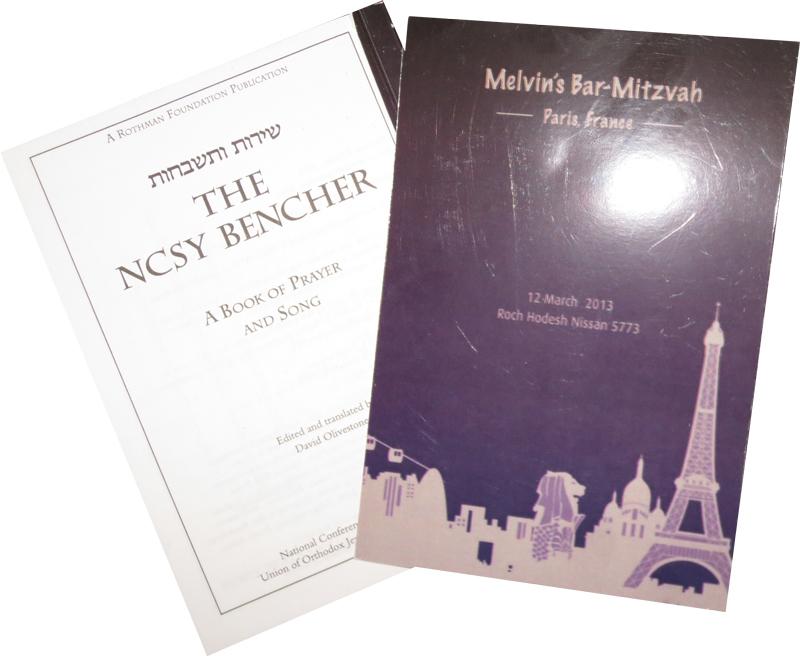 NCSY Bencher