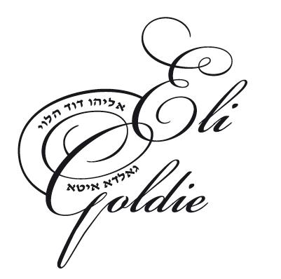 Wedding Logogram