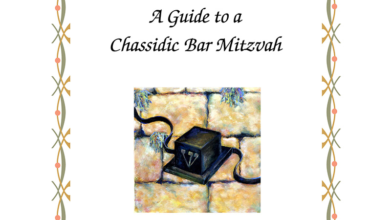 Bar Mitzvah Guide