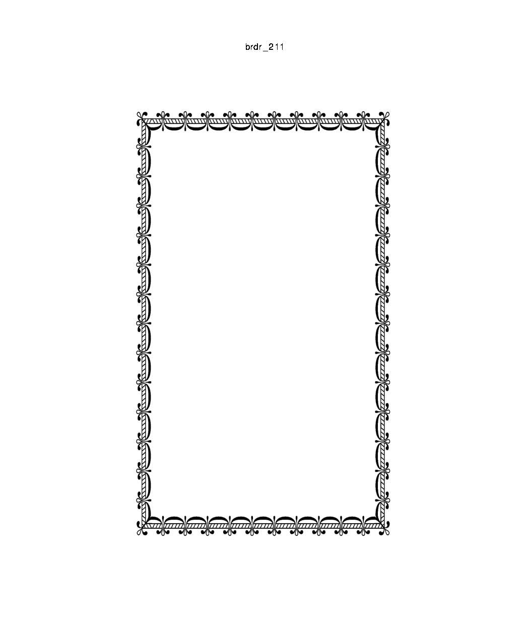 Border Design Idea
