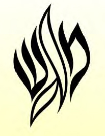 Wedding Logos and Designs